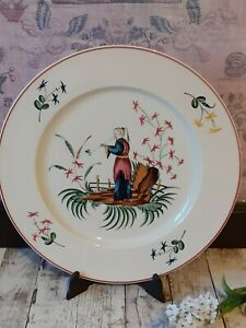"Villeroy & Boch Mandarin 10.25"" (26cm) Large Dinner Plate  VGC"