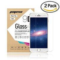 2x Apple iPhone 7 Plus Panzerglas, 9H Schutzfolie Glas Panzerfolie Schutzglas