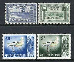 Maldives 1960-1966, 4 Better High Values MNH CV$56