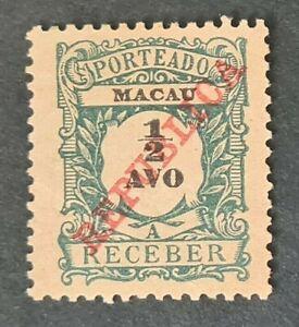 STAMPS MACAU 1911 POSTAGE DUE MINT NO GUM - #4593