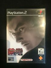 PS2: Tekken Tag Tournament - Fighting Game for Sony PlayStation 2 [PAL]