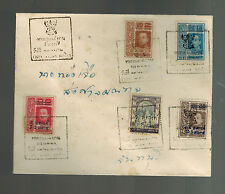 1919 Bangkok Thailand first flight cover FFC to Chandhaburi Expertized