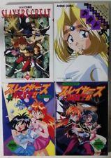 SLAYER 4 Film Manga Comic Book Lot GREAT TRY NEXT FULL COLOR