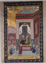 Antique Islamic Art Persian Middle Eastern Miniature Painting