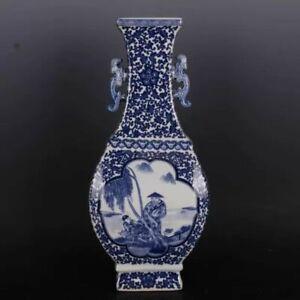 Antique reproduction Qing Qianlong Blue And White Porcelain Ears Dragon Vase