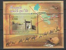 Uzbekistan 2016 Silk Road MNH Block