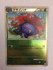 Pokemon Card / Carte Gloom Holo 002/080 L2 1ED