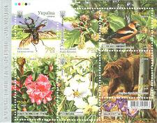 Wildlife Stamp Ukraine Carpathian Biosphere Reserve Fauna Flora Nature Park 2018