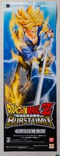 Dbz Dragon Ball Z Burst Limit Raro Ps3 Xbox 360 18 Cm X 51,5 Jap Promo Poster # 5