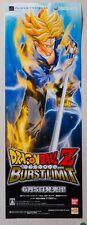 DBZ DRAGONBALL Z Burst Limit RARA PS3 XBOX 360 18 CM X 0,5 JAP PROMO poster # 5