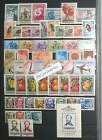 HUNGARY 1954 - Complete Year. MNH