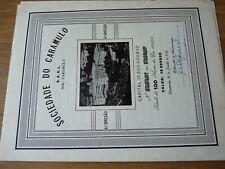 SCRIPOPHILY-BONDS AND SHARE CERTIFICATES-Sociedade do Caramulo No 135701 / 1982