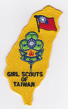 2015 GIRL SCOUTS (GUIDES)(GG) OF TAIWAN - OFFICIAL SOUVENIR PATCH (YELLOW)