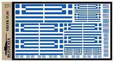 Diorama Accessory - Greek Flag - 1/72, 1/48, 1/32, 1/35 Scales