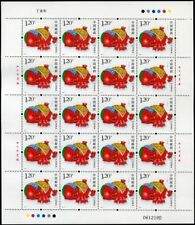 China PRC 2007-1 Zodiac  New Year of the Pig Stamps Full Sheet, MNH