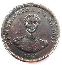 1847 Hawaii Kamehameha Cent 1C - PCGS XF Details (EF) - Rare Certified Coin!