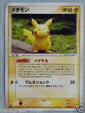 Pokemon Card Holon Research Tower Half Deck 1/2 Lightning EX DITTO DITTOCHU 003