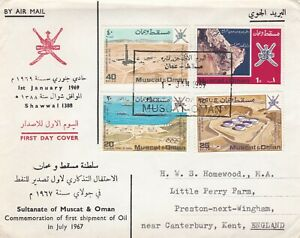 Oman: 1969, The First Oil Shipment in July 1967, FDC