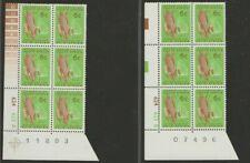 More details for south africa 1972-74 traffic light cylinder numbers blocks sg319