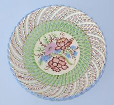 Vintage Goodfriend made in Spain Ceramic Rope Weave Floral Dish / Plate