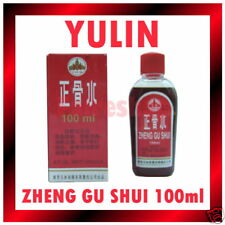 YULIN Zheng Gu Shui Relieve Muscular Pain Medicated Oil Overcome Fatigue 100ml