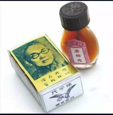 Suifan's Kwang original,petit chinois