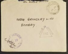 1942 Rajgargh to Bombay India 14th Brigade 70th Division Field Censor WWII Cover