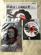 """MADONNA """"AMERICAN LIFE"""" RARE 2003 TAIWAN 2-TRACK PROMO ONLY PICTURE CD"""