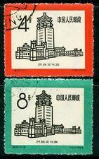 China 1959 PRC S36 Cultural Palace Set Scott 465-66 CTO S465 ✔️