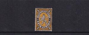 Bulgaria Mint Stamp Sc#7 No Gum