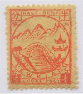 1894 China Kewkiang Local Post appears mint 1/2 cent Orange MNG