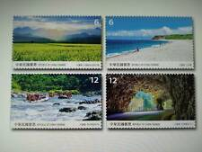 Taiwan Stamp-2019-特681-Baodao Style - Hualien County Stamp 4v