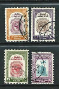 Trans-Jordan - 4 used Air Post stamps 1950-1954