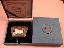 2007 CHINA Lunar Pig 1oz .999 Silver FAN COIN Box W COA