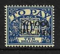 GB 1963 sg D67 10/- Postage Due School Specimen Overprint Training Stamp MNH