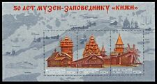 "2016.Russia.The State Historical and Ethnographic Museum-Reserve ""Kizhi""(BI#34)"