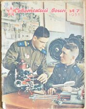 SOVIET WARRIOR Journal Collector's MAGAZINE issue 7/1955 Soviet Army