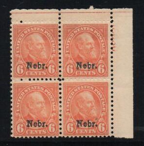 ALLY'S US Plate Block Scott #675 6c Garfield - Nebr. Overprint [4] LH CV $525