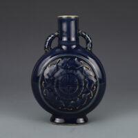 """Chinese Antique Old kangxi Dynasty mark blue glaze fushou pattern vase 7.9"""""""