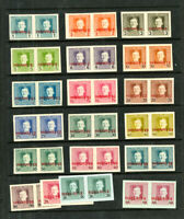 Italy Austrian Occup Stamps# N1-19 Invt Pairs in Red XF as issued