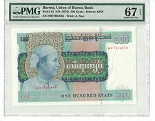 BURMA - UNION BANK 100 KYATS 1976 Pick# 61 PMG: 67 EPQ Superb Gem UNC. (#PL931)