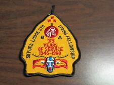 Skyuka 270 eA1980-2 Spring Fellowship patch      c46