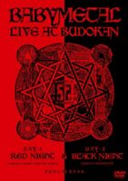 Nuovo Babymetal - Live At Budokan: Rosso Notte & Nero Notte Apocalisse - DVD