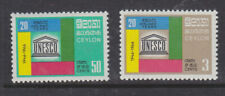 Sri Lanka 1966 UNESCO set MH