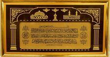 Islamic Muslim glowing wood frame – Surah Al Kursi - Home decorative