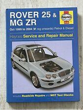 Haynes Manual 4145 - Rover 25 & MG ZR, 1999 to 2006, petrol & diesel