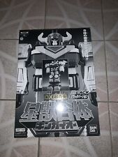 Power Rangers Lost Galaxy Megazord Gingaman Gingaioh Black version limited RARE