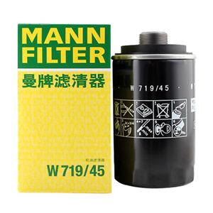 MANN Engine Oil Filter W 719/45 for Audi Q3 Q5 A4 A5 Quattro A6 VW CC Tiguan Eos