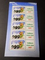 FRANCE 2006, BLOC FEUILLET PERSONNALISE' VOEUX 2007, neuf** MNH STAMP