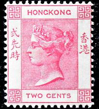 Scarce Hong Kong SC# 36b Mint Never Hinged with Original Gum.